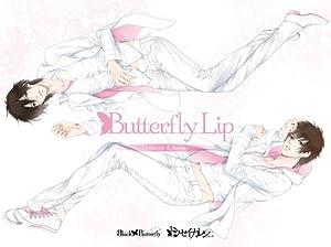 [PC]ドウセイカレシ シリーズ 『Butterfly Lip』