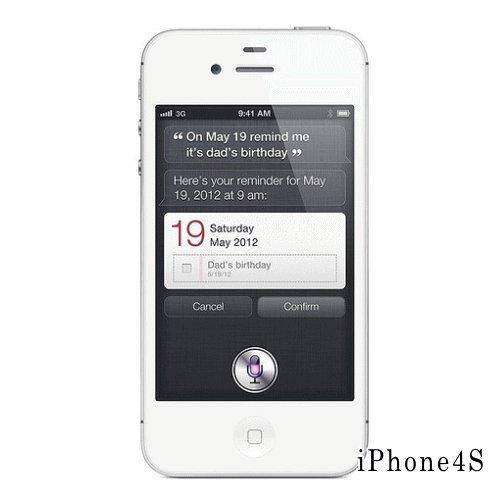 【海外版正規品】新品+Apple+iPhone4S+64GB+ホワイト+SIMフリー+白ロム