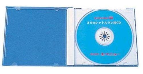 エバニュー(EVERNEW) 20mシャトルランテスト用CD KJ090