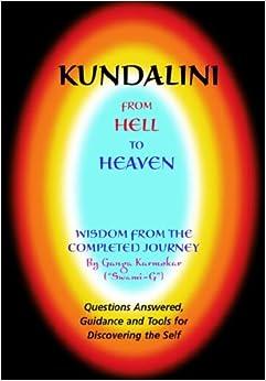 The Kundalini Guide
