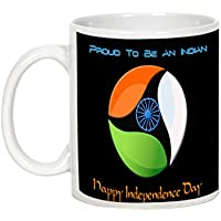 Independence Day Gift - AllUPrints Be Proud And Enjoy The Independence Day White Ceramic Coffee Mug - 11 Oz