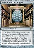 Magic: the Gathering - Shell of the Last Kappa - Champions of Kamigawa