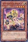 Yu-Gi-Oh / Vylon Stigma (Rare) / Duel Terminal - Xyz Startup!! (DT12-JP025) / A Japanese Single individual Card