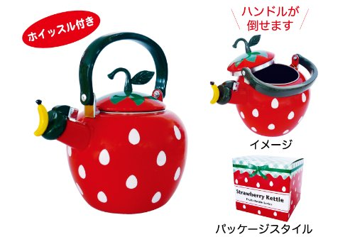 strawberry kitchen accessories best strawberry kitchen accessories webnuggetz 2578