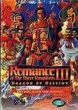 Romance of the Three Kingdoms III: Dragon of Destiny