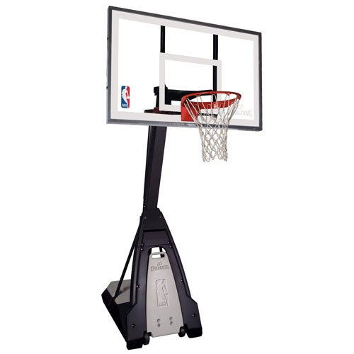 "bestproducts2012 / Wiki / Spalding ""The Beast"" Portable ..."