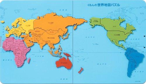 地図パズル 世界地図版 | 子供 ...