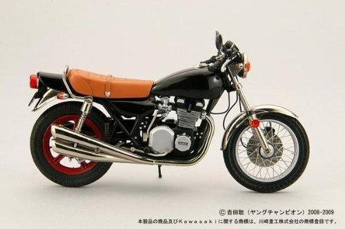 Iron Horse project KAWASAKI 750RS Arakure KNIGHT Wahebi Zenba Nana fifty specification