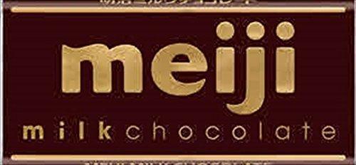 明治 ミルクチョコレート 50g×10枚