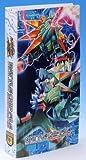 Rockman EXE Beast Battle chip file