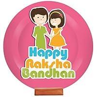 "Raksha Bandhan Gift For Brother Or Sisters ""Happy Rakshabandhan"" Printed Circular Plate With Stand"