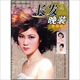 hair styling books gold hair scissors hair styling books classic evening 8994