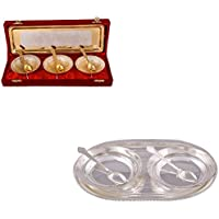 """Silver & Gold Plated 3 Heavy Flower Bowl With Spoon And Tray And Silver Plated 2 6"""" Bowl With Spoon And Tray"""