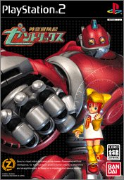 Jikuu Bouken Zentrix [Japan Import]