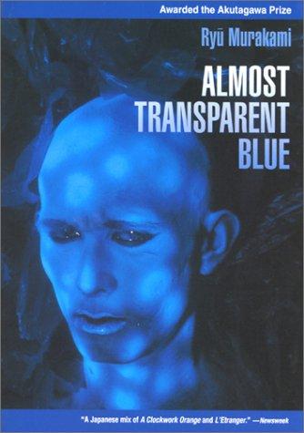 英文版 限りなく透明に近いブルー - Almost Transparent Blue