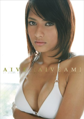 Aiveam Aive(アイヴィ) [DVD]