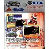 Rockman EXE Beast program Advance deck 9