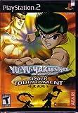 Yu-Yu Hakusho: Dark Tournament / Game by Atari