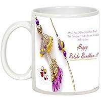 Gift For Rakhi Brother/Sister - AllUPrints The Thread Of Trust Happy Rakshabandhan White Ceramic Coffee Mug -...