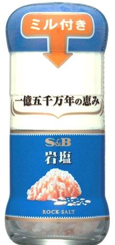 S&B ミル付き岩塩 40g