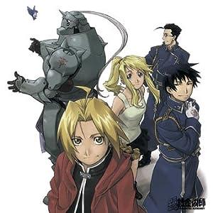 Soundtrack - Fullmetal Alchemist: Hagaren Song File Best ...