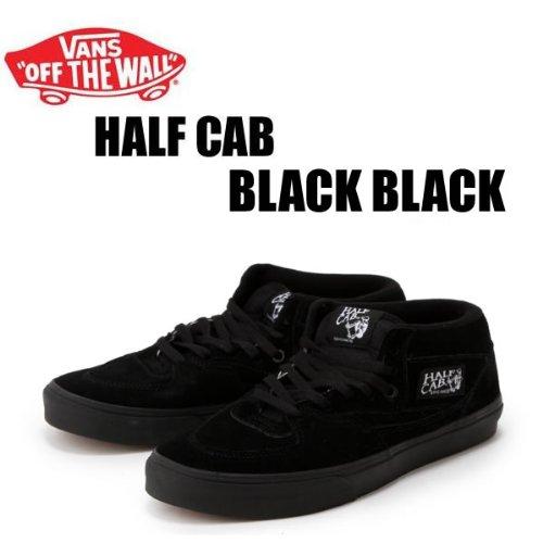 VANS(バンズ) VANS Half Cab バンズ ハーフキャブ BLACK-BLACK スケートシューズ スニーカー 27.0cm