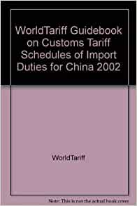 Electronic Customs Tariff Compliance