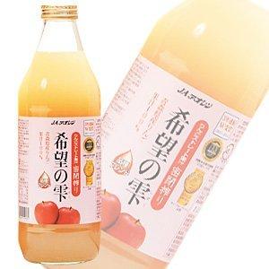 JA全農あおもり 希望の雫 りんごジュース(果汁100%ストレート) 1L瓶 1ケース(6本)