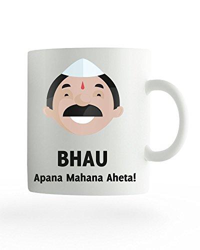 PosterGuy Rakhi/Raksha Bandhan Gift For Brother Or Sister Ceramic Coffee Mug (Marathi)
