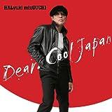 Dear.Cool Japan
