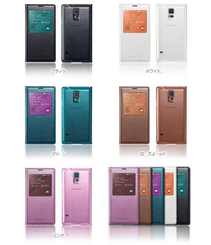 Galaxy S5 SC-04F Sビューカバー SAMSUNG純正 GALAXY S5 S-VIEW Cover フリップカバーケース galaxy s5 手帳型ケース galaxy s5 手帳ケース galaxy s5