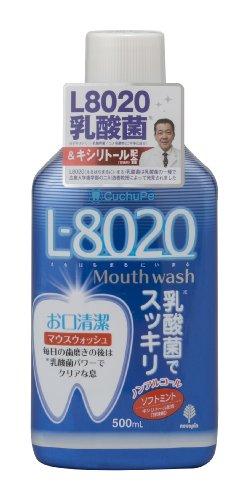 紀陽除虫菊 虫歯・歯周病対策 クチュッペL-8020 ノンアルコール ソフトミント 500ml