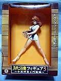 3 thirteen generations five d Gate appeared separately Fujiko Mine Lupin III figure (japan import) by Banpresto