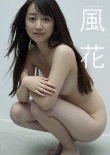 黒川智花写真集「風花」 -