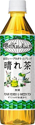 キリン 世界のKitchenから 晴れ茶 500ml×24本