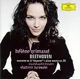 ベートーヴェン:ピアノ協奏曲第5番「皇帝」(初回生産限定盤)(DVD付)