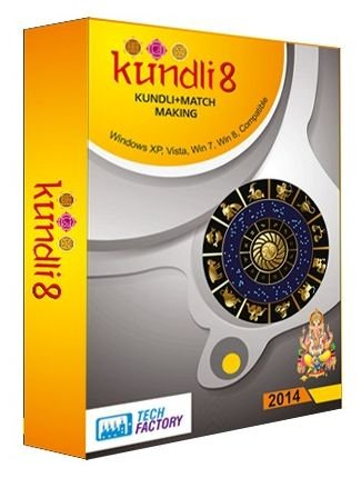 kundli software free  full version in hindi durlabh