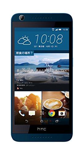 HTC Desire 626 SIMフリー スマートフォン ブルー HTC DotViewセット DESIRE-626-BL SET