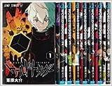 ワールドトリガー コミック 1-10巻セット (ジャンプコミックス)