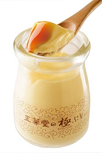 父の日ギフト 玉華堂の極ぷりん4個入(キワミプリン)