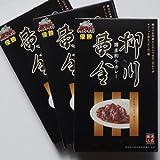 まかない飯グランプリカレー 柳川黄金博多和牛カレー(レトルト)3箱セット