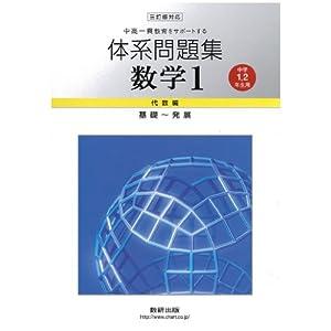 男の中学教科書ブログ : 石川県 ...