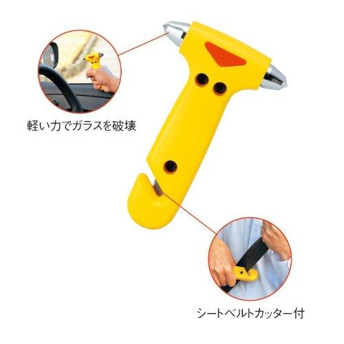 【緊急】 脱出ハンマー DASHⅡ国内メーカー規格製品
