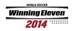 ワールドサッカー ウイニングイレブン2014 (2013年秋発売予定)