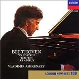 ベートーヴェン:3大ピアノ・ソ