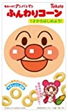 Easy cone softly Anpanman then enter BOX 12 individual taste (snacks) (japan import)