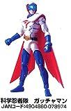 Micro Man 03 - Science Ninja Team Gatchaman: Tatsunoko Fight