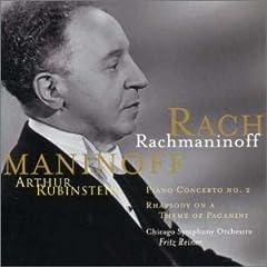 ルービンシュタイン独奏 ラフマニノフ:ピアノ協奏曲第2番他の商品写真