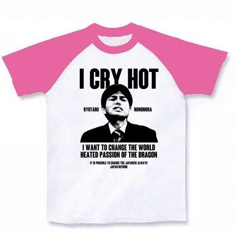 (クラブティー) ClubT I cry hot 熱く泣く 男泣き 野々村竜太郎 ラグランTシャツ(ホワイト×ピンク) M ホワイト×ピンク -