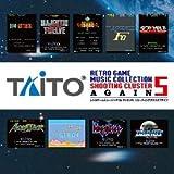 タイトー レトロゲームミュージック コレクション5 シューティングクラスタ アゲイン